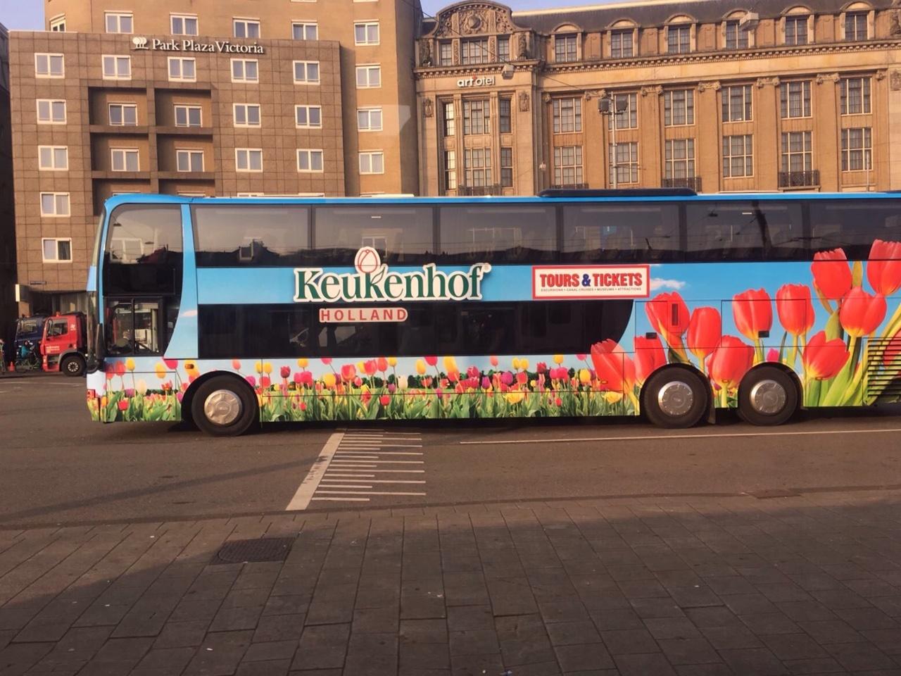 Book a tour to Keukenhof